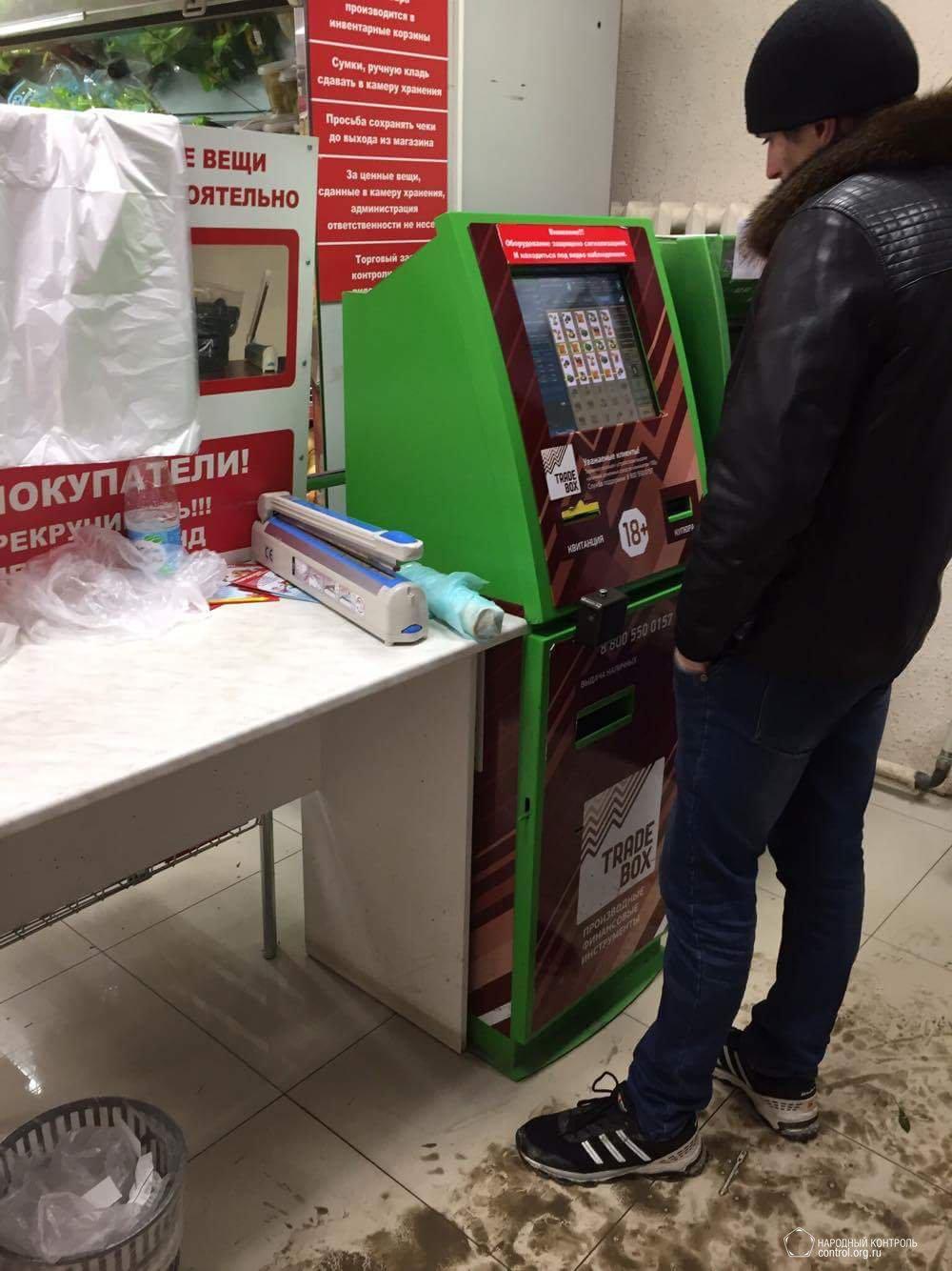 играть в игровые автоматы без плотно без регистрации и смс